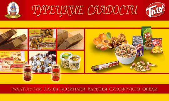 Халилова Е.А., СПД, Одесса