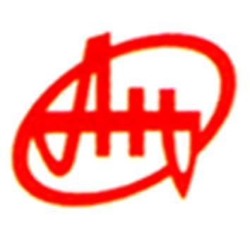 Антонов-Агро, филиал ГП Антонов, Круглик