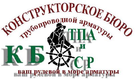 КБ ТПА и СР, ООО, Запорожье