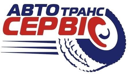 AVTOTRANSSERVICE PE, ЧП, Городок