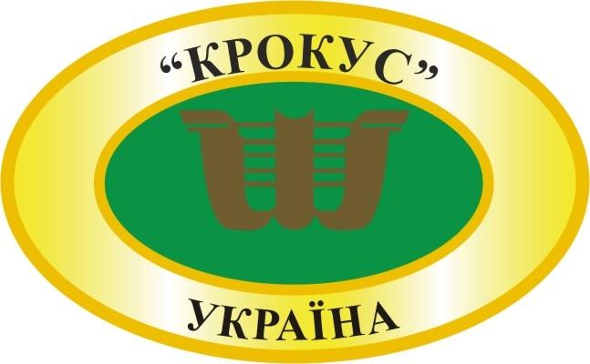 Крокус-Украина, ООО, Подволочиск