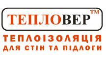 ППФ Тепловер-Буковина, Представительство, Черновцы