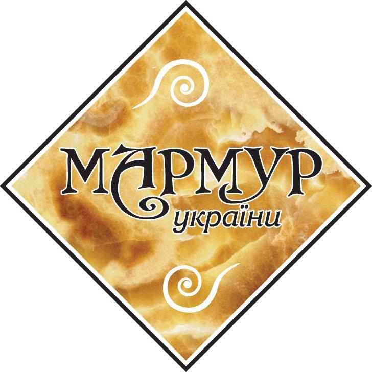 Мрамор Украины, ООО, Красиловка