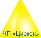 Циркон, ЧП, Славянск