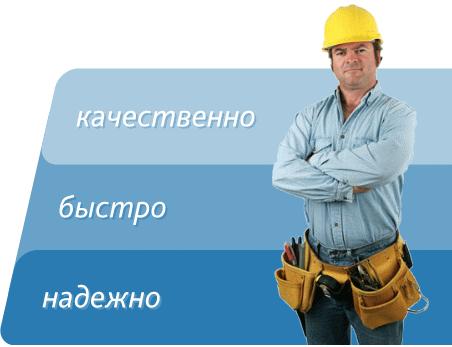 Гофрик С.И., ФЛП, Чернигов