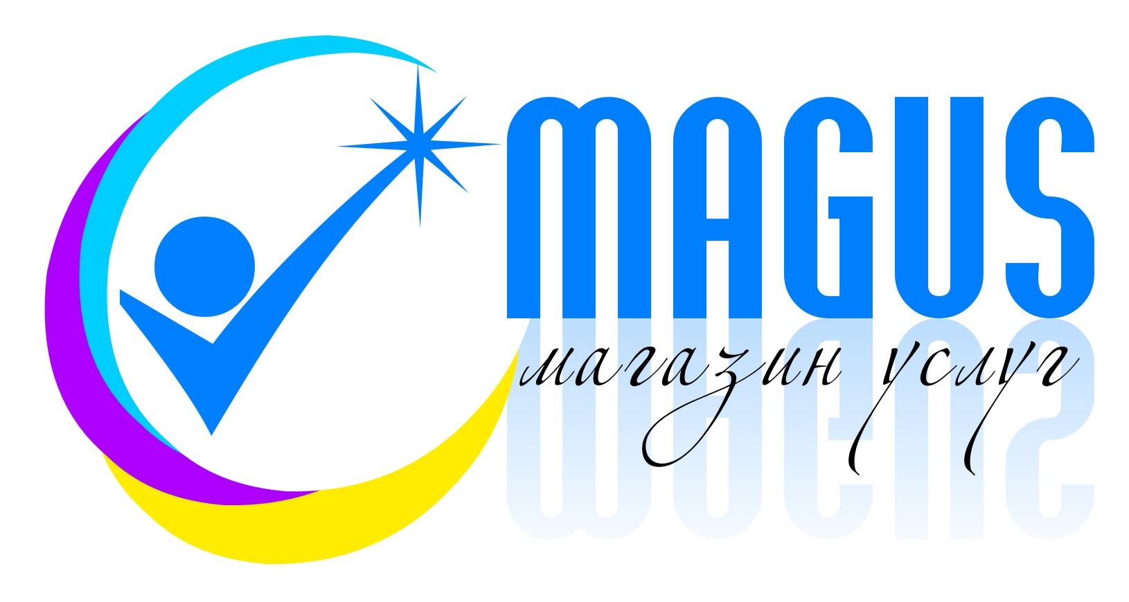 Магус, магазин услуг, ФЛП Хоменко В.Э., Евпатория