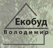 Володимир Экобуд, ООО, Владимир-Волынский