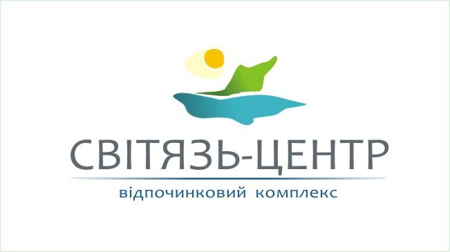 База отдыха Свитязь-Центр, ООО, Шацк