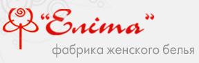 Элита фабрика нижнего белья, ЗАО, Сосница
