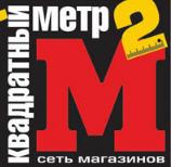 Квадратный метр, ЧП, Севастополь
