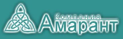 Компания Амарант, ООО, Киев