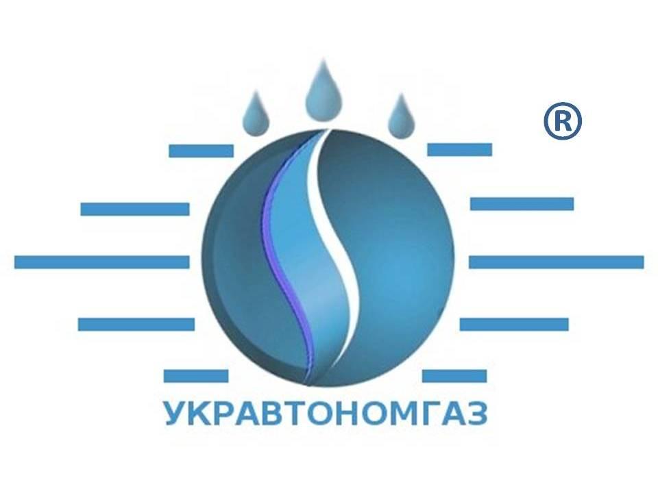 УКРАВТОНОМГАЗ, ООО, Киев