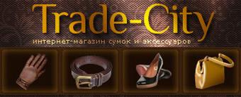 Trade-city, ООО, Киев