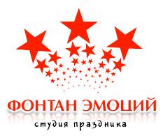 """Студия праздника """"Фонтан эмоций"""", Желтые Воды"""