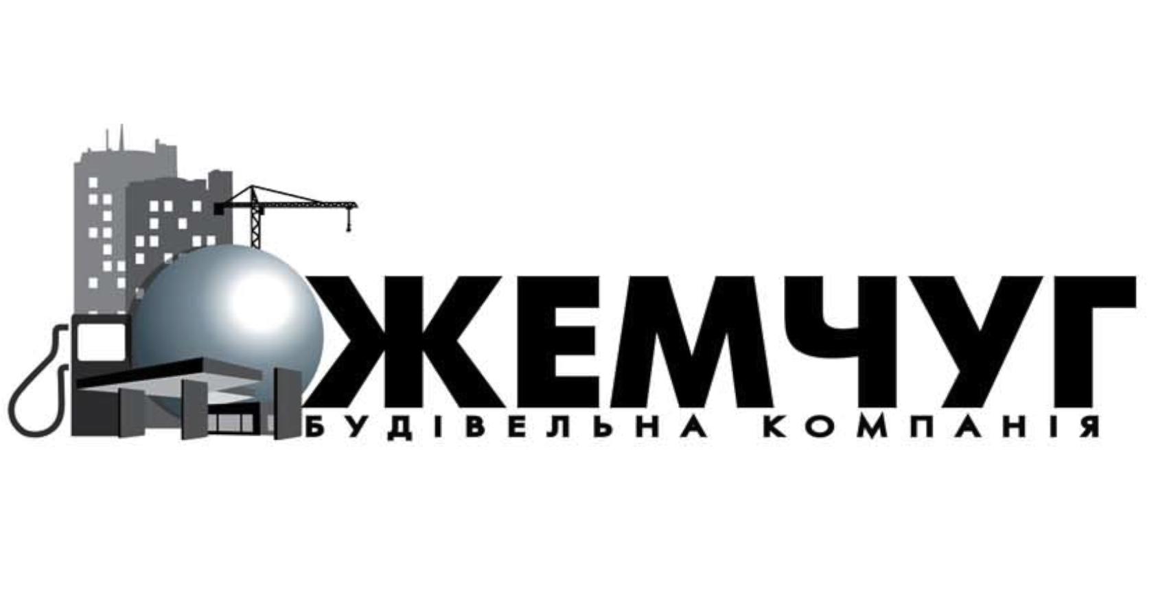 ЖЕМЧУГ , ЧПКФ, Кропивницкий