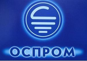 Завод лакокрасочной продукции ОСПРОМ, ООО, Винница