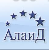 Совместное Украинско-Немецкое предприятие Алаид, ООО, Петропавловская Борщаговка