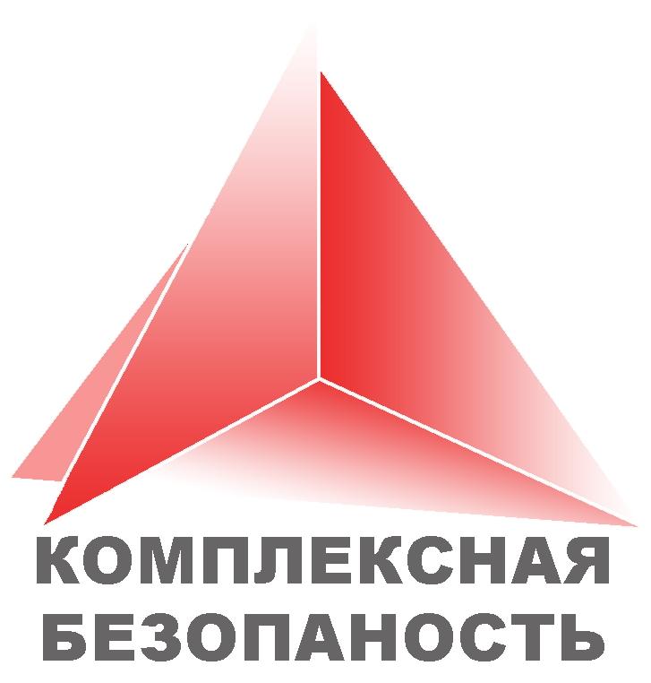 Центр специальных работ, ЧП, Одесса