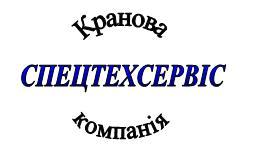 СпецТехСервис - Palfinger, ООО, Сколе