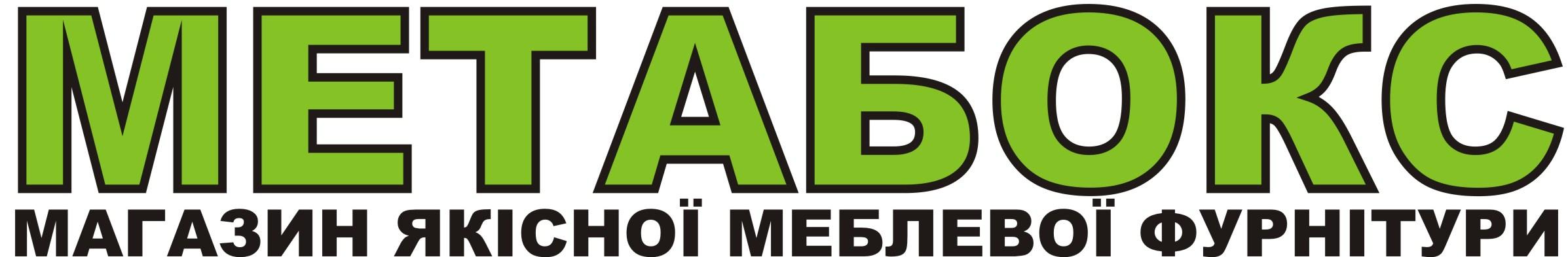 Метабокс, ЧП, Коломыя