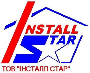 Инсталл Стар, ООО, Вышгород