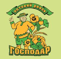 ОРСП Господар, ЧП, Ясиноватая