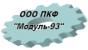Модуль-93 ПКФ, ООО, Днепр