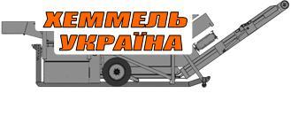 АРИЕС-Украина, ООО, Буск