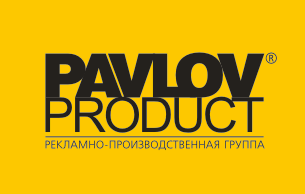Павлов Продукт РПГ, ЧП (Pavlov Product РПГ), Бердянск