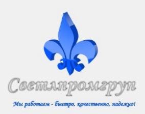 Светлпромгруп, ООО, Светловодск