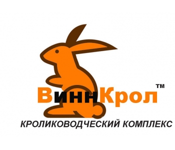 ВиннКрол, ООО, Ладыжин