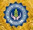 Белгород-Днестровский комбинат хлебопродуктов, ГП, Белгород-Днестровский