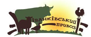 Джемилев Марлен, СПД, Иванков
