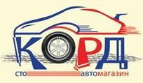 КОРД-2003 ТД ООО, Харьков