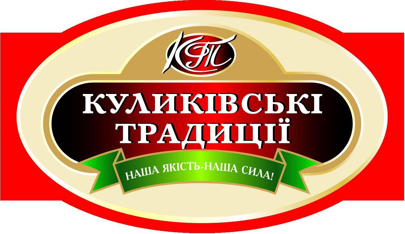 Интеркомерс (М'ясопереробне підприємство Інтеркомерс), ООО(ТЗОВ