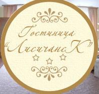 Гостиница Лисичанск, ООО, Лисичанск