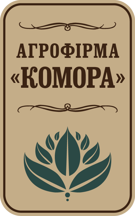 Агрофирма Комора, Фермерское хозяйство, Тростянец