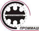 Проммаш, ООО, Днепр