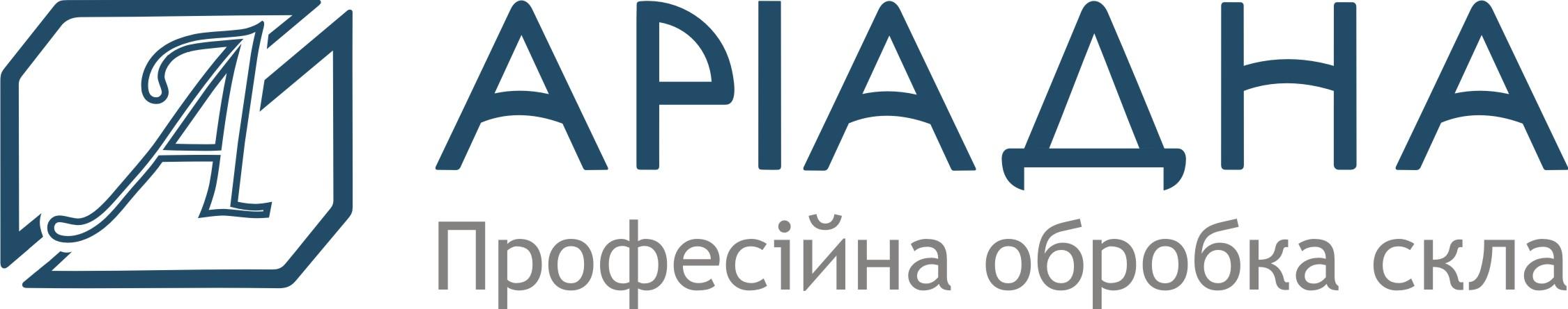 Ариадна, ООО, Мукачево