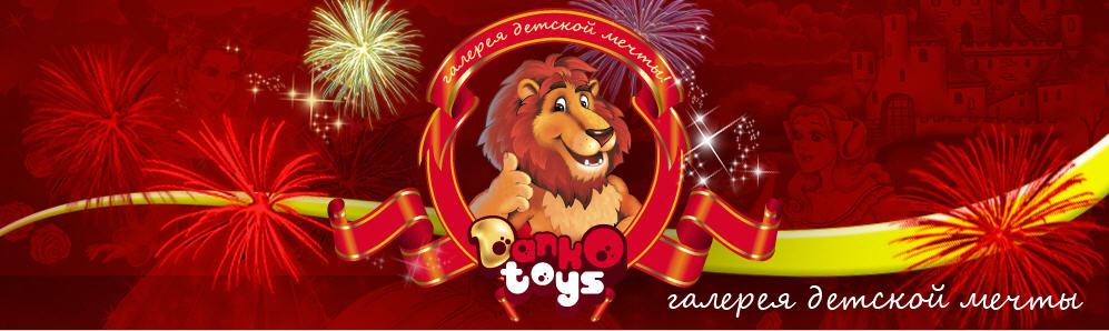 Картинки по запросу Danko Toys логотип