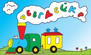 Детский центр Абвгдейка, ЧП, Ирпень