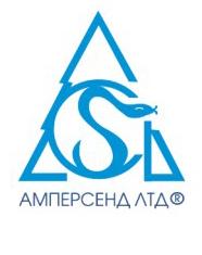 Амперсенд ЛТД, ООО, Львов