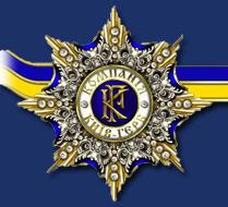 Киев-Герб, Компания, Киев
