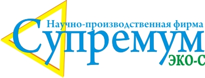 НПФ Супремум ЭКО-С, ООО, Днепр