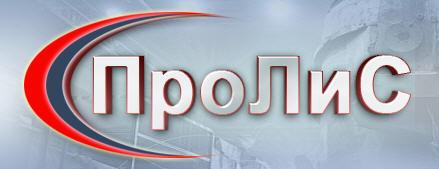 Пролис, ООО, Камышеваха