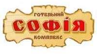 София Отельно-ресторанный комплекс, ЧП, Великая омеляна
