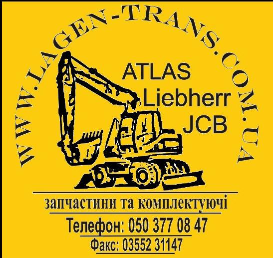 Лаген-транс,  ООО (Lagen-trans, ООО), Чортков