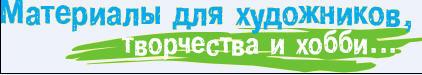 Роса, ЧП, Нововолынск