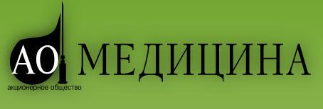 Медицина, АТЗТ, Киев