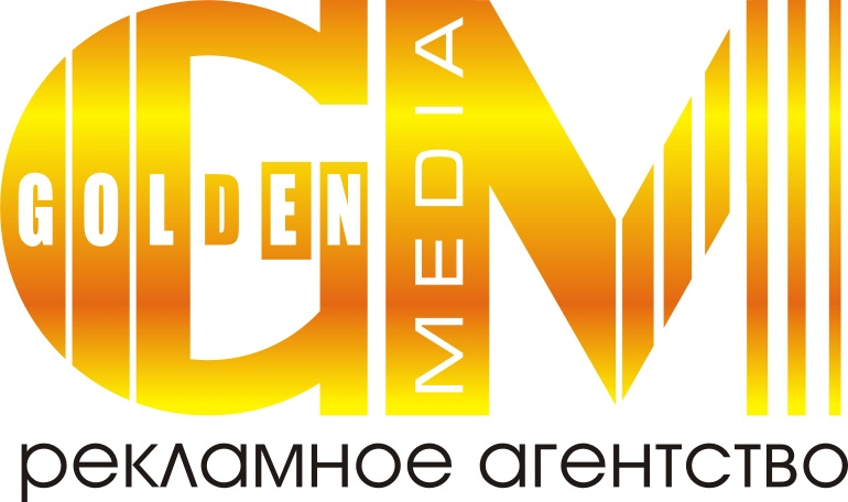 Рекламное агентство, ООО (Golden Media), Джанкой